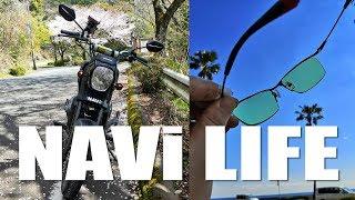 [モトブログ] NAVi LIFE #5 ポチったモノ 3Dプリンター & メガネを新調した話 [Motovlog]GOPRO HERO5 SESSION