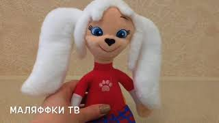 Роза и Дружок Барбоскины обзор/ Rose and Friend Barboskiny overview