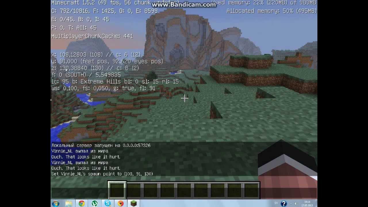 Как сделать сет в майнкрафте на сервере фото 332