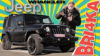 Jeep Wrangler | JK(3GEN)SPORT | SAHARA | RUBICON | Test and Review| Bri4ka.com