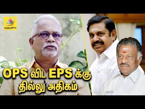 OPS விட EPS-க்கு தில்லு அதிகம் | Charu Niveditha Interview | Tamilnadu Political