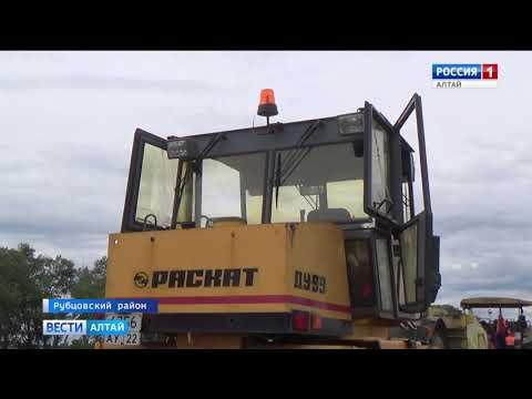 В Рубцовском районе начали ремонтировать отрезок трассы Рубцовск – Угловское – Михайловское