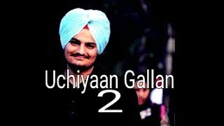 Uchiyaan Gallan 2 official song     Sidhu Moosewala ft.banka    BYG BIRD