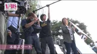 AKB1/48アイドルと恋したら・・・ メイキング映像「奥 真奈美」 奥真奈美 検索動画 30