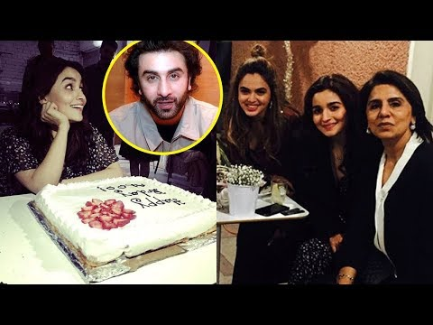 Alia Bhatt Birthday Party With Ranbir Kapoor's Mother Neetu Singh, Brahmashtra Team And More Mp3