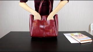 Обзор деловой дамской сумки из натуральной кожи.