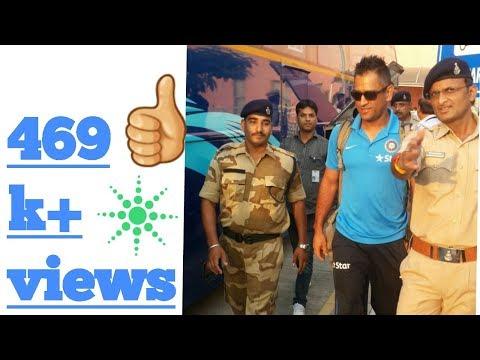India cricket team  in indore