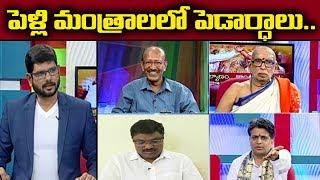 War Of Words Between Brahmins And kadire Krishna | Controversial Debate By TV5 Murthy | TV5 News