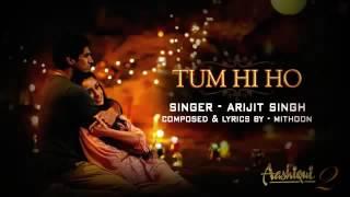 اغنية تيرا ميرا الهندية mp3