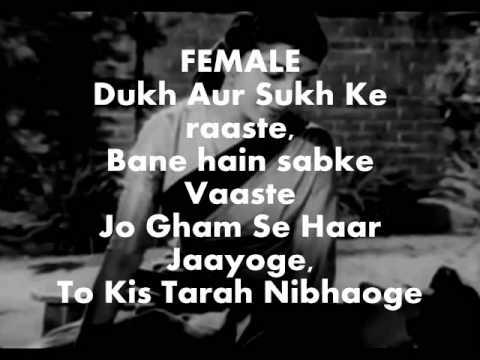 Abhi Na Jaao Chod Kar-Karaoke & Lyrics-Hum Dono