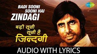 Badi Sooni Sooni Hai with lyrics | बडी सोनी सोनी है के बोल | Kishore Kumar | Mili | HD Song