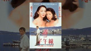 吉永小百合と岩下志麻――二大女優、初共演。女流作家・高樹のぶ子のベス...