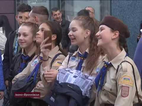 Пластуни організували флеш-моб до 100-річчя ЗУНРУ