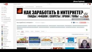 Как зарабатывать 13 рублей каждую минуту, читая новости на сайте   Рубрика 'НА ДНО' !!!