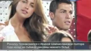 Роналду сделал предложение российской топ модели
