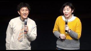 2018.2.12「福島第一原子力発電所の今」おしどりマコ・ケン講演会