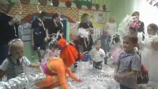 Бумажное шоу для детей art-clowns