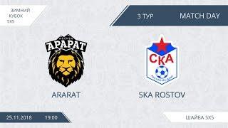 Ararat 13:8 SKA Rostov, 3 тур