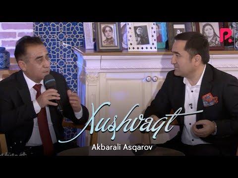 Видео: Tolibjon Isroilov - Akbarali Asqarov (Xushvaqt) | Толибжон Исроилов - Акбарали Аскаров (Хушвакт)