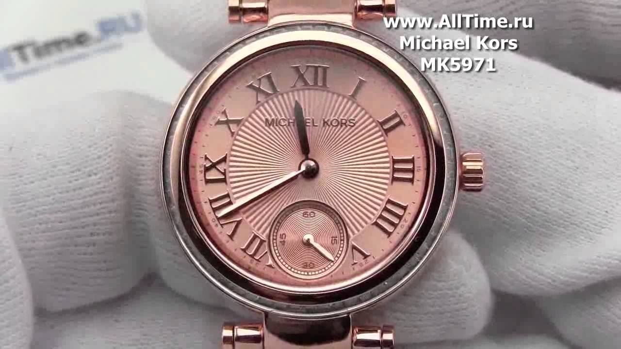 http://www alltime ru/catalog/watch/fashion/michael kors/list php история