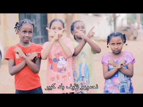  |  Nawawe - نوووي  | 6 ابريل | سلمية في وش المدفع |   راب سوداني ثوري 2019