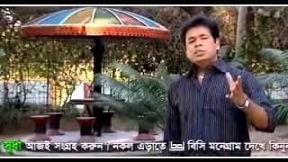 Jibon To Aktai Mon Monir Khan Bangla  Song