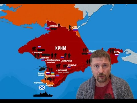 Крымчане благодарят Тягнибока