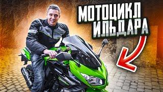 Успеет ли Ильдар авто подбор газнуть на мотоцикле до холодов?