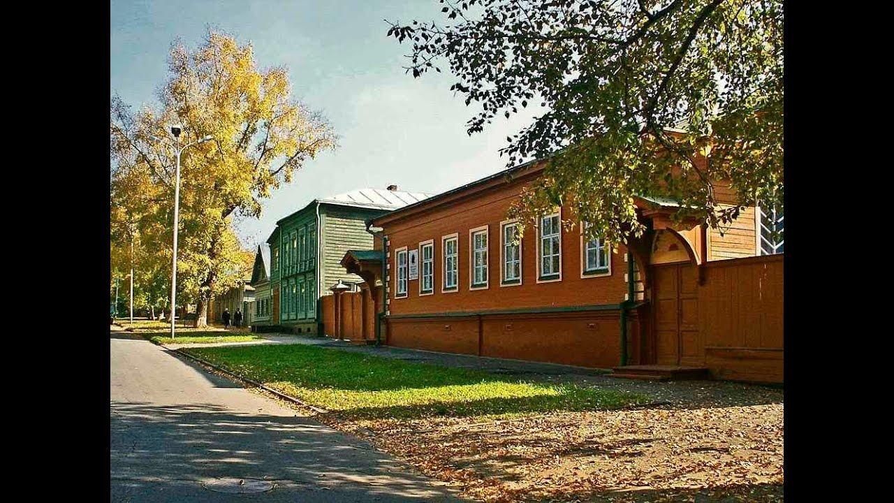 Симбирск-Ульяновск. Голос ветра. - YouTube