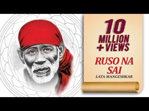 LATA MANGESHKAR - RUSO NA SAI | रुसो ना साई | Sai Aarti |Times Music Spiritual