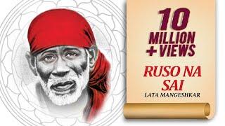 Ruso Na Sai | रुसो ना साई | Shri Sai Baba Aarti |  Lata Mangeshkar | Times Music Spiritual