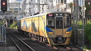 2019/09/08 0209レ 特急 泉北ライナー69号 12000系(12021F)