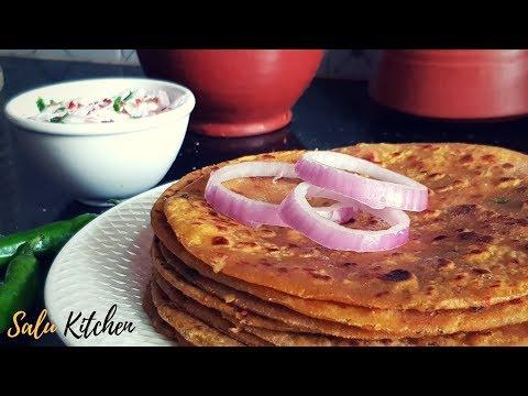 കറി ഇല്ലെങ്കിലും രുചിക്ക് NO കുറവ്    Tasty & Healthy Vegetarian Breakfast Paratha    Salu Kitchen