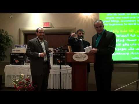 Imam Ali Mosque Fundraising Dinner Part 3