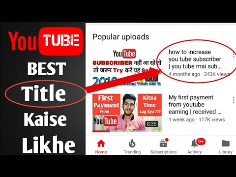 How to TITLE Your YouTube Videos to Get More Views from YouTube · Duration:  7 minutes 6 seconds