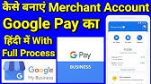 Introduction to Merchant Accounts, Payment Terminals
