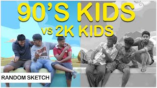 90s Kids - You Are No More Kids Ft.Somabanam | Team NYK | Nee Yaaruda Komali | #8