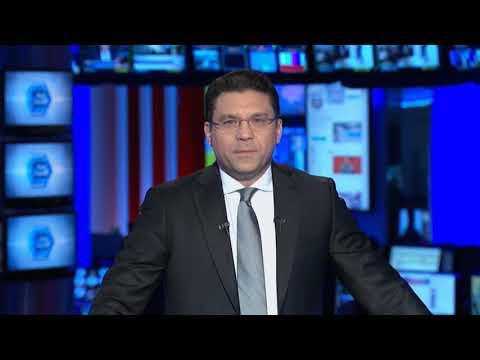 مصر وإثيوبيا والنهضة... سدود في وجه الحل  - نشر قبل 4 ساعة