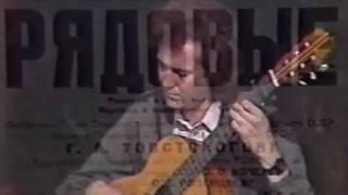 """Юрий Стоянов в спектакле """"Рядовые"""" 1985 год. БДТ"""