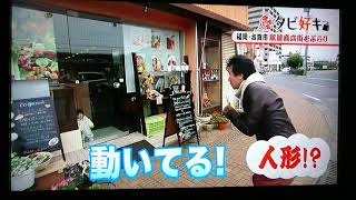 瑞穂1歳半 ランチ㊥に、前川清さんがいらっしゃってビックリ‼   瑞穂の...