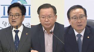 反이낙연 연대 가시화하나…민주 전당대회 판도 급변 / …