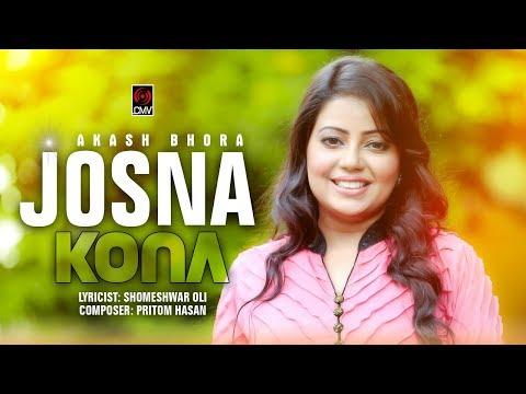 Akash Bhora Josona | KONA | PRITOM HASAN | With Lyrics | New Song 2018