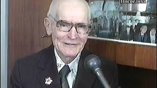 Николай Прокопьевич Черноиван - ветеран Великой Отечественной войны.