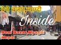 Beni Bazar Myagdi District    Beni Ko Bazar   म्याग्दी जिल्ला,नेपाल   Indise Beni Bazar  