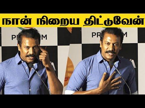 நான் பன்னதுலேயே இதுதான் சிறந்த படைப்பு - Actor Samuthirakani Speech   Vinodhaya Sitham Press Meet