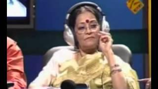 Tare ami chokhe Dekhini - by amit mondal