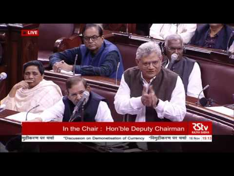 Sh. Sitaram Yechury's comments on the Demonetisation of Currency