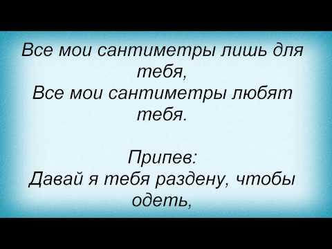 Сергей Зверев и Диана Шарапова - Ты не пришла на новогодний бал