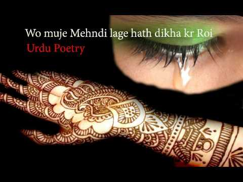 Mehndi Hands Poetry : Bridal mehndi hand jewelry and bangles xcitefun