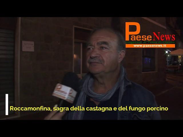 roccamonfina sagra della castagna e fungo porcino 2019